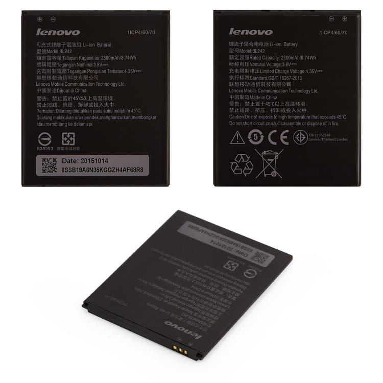Аккумулятор Lenovo A6000 f27ee11b94cee